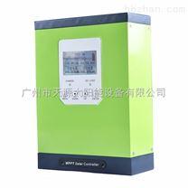 太阳能MPPT智能保护器