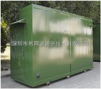 一體化恒溫機櫃