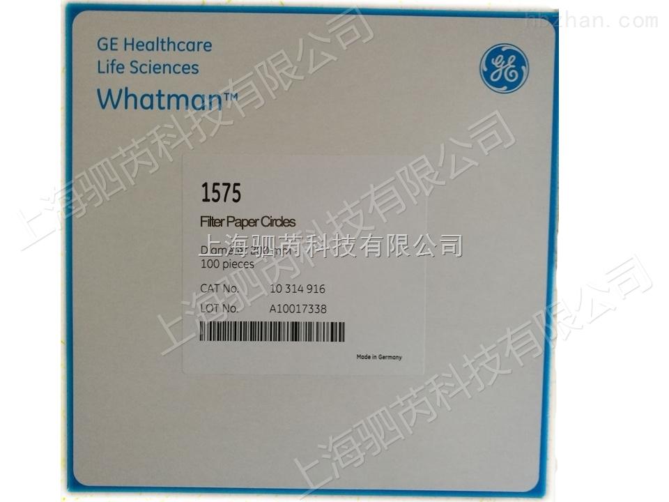 GE Whatman沃特曼 Grade 1575技术应用滤纸200mm