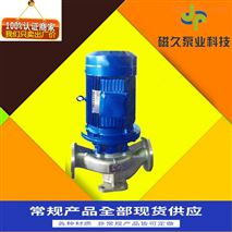 立式不鏽鋼管道泵IHG型