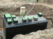 城镇生活污水处理设备简介