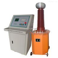 TPSBJ-100/100高压试验变压器