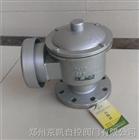 ZFQ-1型全天候防爆阻火呼吸阀