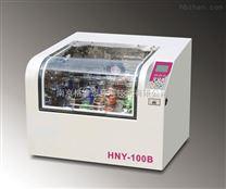 台式恒溫培養振蕩器HNY-1102C