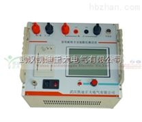 KDFZ-A發電機轉子交流阻抗測試儀''