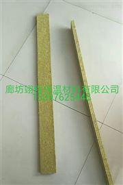 岩棉保温复合板 A级保温板材料 50厚岩棉板厂家价格