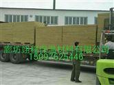 保温岩棉矿渣棉矿棉纤维保温材料生产厂家