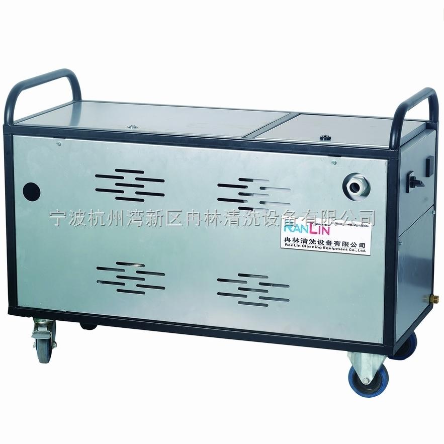 电加热高压热水清洗机