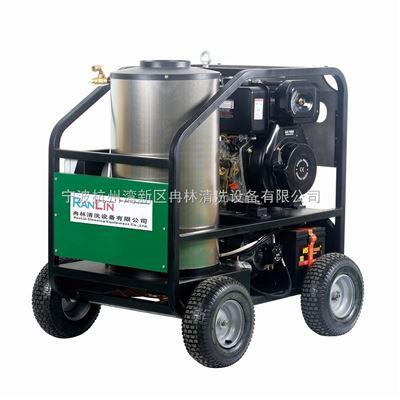 CAYR-E国产野外油污清洗机