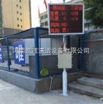 晉城建築工地揚塵PM2.5監測儀/MOC工地檢測儀