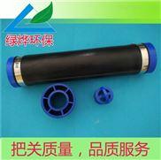 BQLY-69-膜片微孔曝氣管