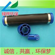 EPDM曝气管  橡胶管式微孔曝气器