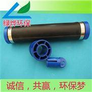 EPDM曝氣管  橡膠管式微孔曝氣器
