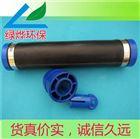 绿烨环保管式曝气器69mm