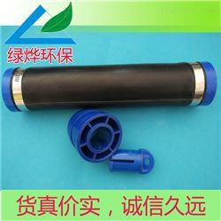 微孔管式曝气器