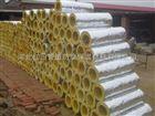 长期供应超细玻璃棉保温管