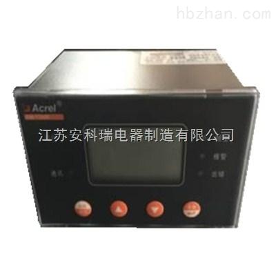 化工厂高性能工业绝缘监测仪