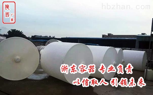 10吨储水罐