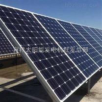 供拉萨太阳能和西藏太阳能发电哪家好