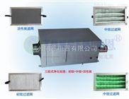 余姚净化新风除湿机厂家 专业防霾+全热交换+净化除湿一体机