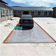 湖南省数字式120吨汽车衡