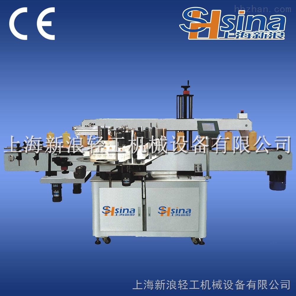 上海新浪SXL全自動貼標機