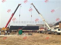湖南广西1000吨高氨氮废水处理工程