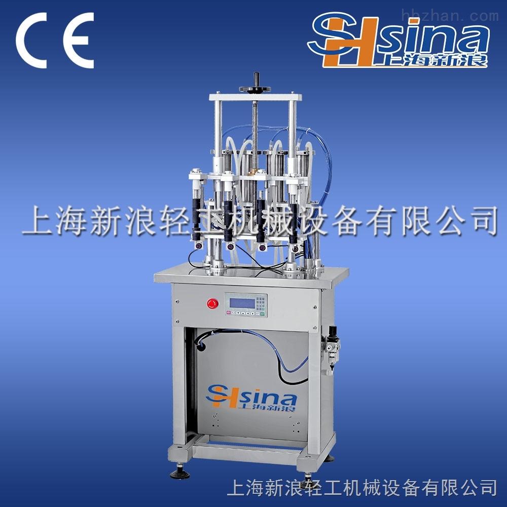 上海新浪全自動香水灌裝機