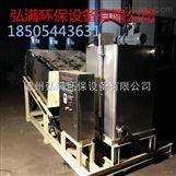 302 流动性污泥处理叠螺机深度浓缩脱水压滤机污泥干燥分离机