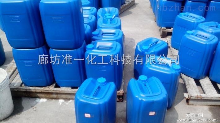冷却塔循环水清洗剂_系统内水垢的清洗控制