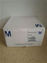 AP10045S1Merck Millipore培养基吸收垫Media Pads AP10045S0