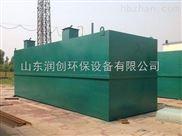 醫院汙水排放處理