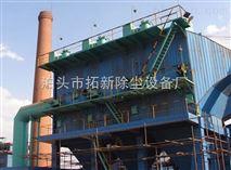 广东GD系列管极式静电除尘器厂家现货直销