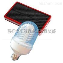 供拉萨太阳能移动电源和西藏直流灯泡厂家