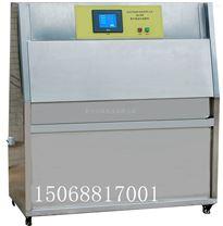 UVA紫外線老化試驗機