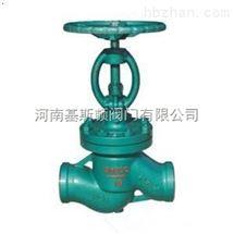 DSJ61H/Y焊接式水封截止阀