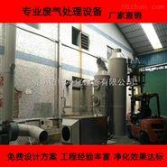 辽宁沈阳食品加工车间油烟油雾净化设备