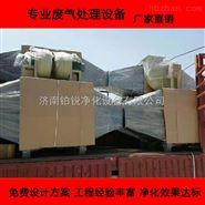 辽宁沈阳食品厂油烟净化器