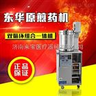 YJX20/1+1(50-250)D无味煎煮双循环东华原中药煎药机