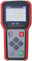 AN-20型数字式风速仪