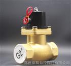 蒸汽全铜电磁阀