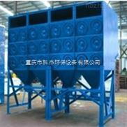 重庆布袋除尘器生产厂家