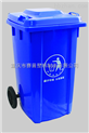 重慶藍色塑料垃圾桶