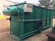 小型煤矿废水处理设备