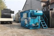 废水厂地埋式污水处理设备