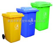 240L可分類戶外塑料垃圾桶 戶外環衛物業方形桶重慶供應