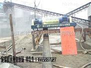 德阳石料厂洗沙场泥浆污水处理离心机