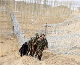 边境铁丝网.边防铁丝网.边界铁丝网