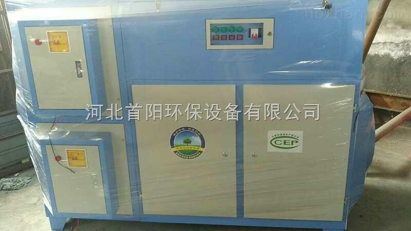 安徽汽车喷漆房烤漆房光解设备光氧废气净化器安装效果