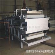 JFDY-钢制带式压滤机/生产压滤机